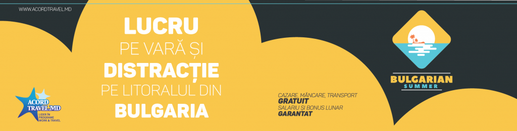 bulgarian-summer-banner3